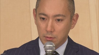 ichikawa-ebizo.jpg