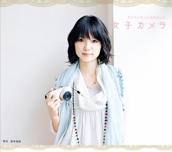 joshi-camera.jpg