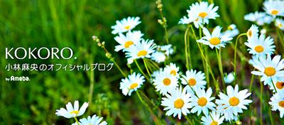 kobayashimao.jpg