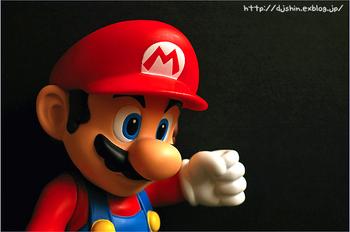 super_mario.jpg