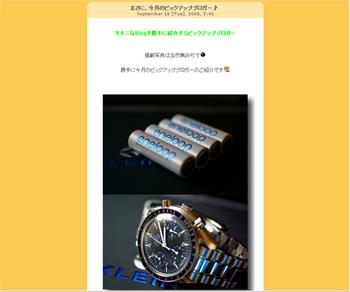 ken_san_blog_1.jpg