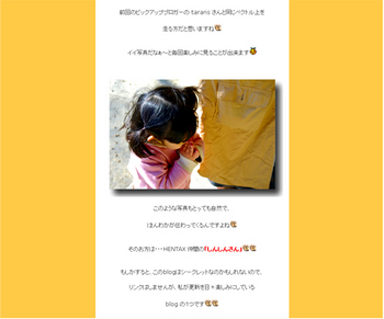 ken_san_blog_2.jpg
