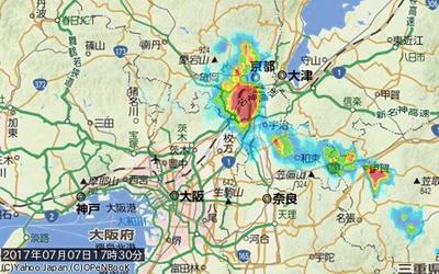 kyoto-rain.jpg