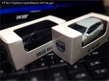 v60_pullback-car.jpg