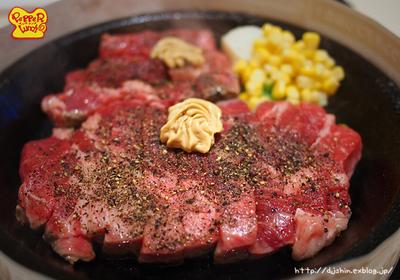 wild-steaks@pepperlunch.jpg